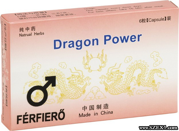 dragon_power_potencia_novelo